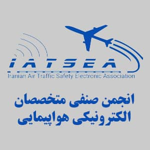 Iranian Air Traffic Safety Electronic Association