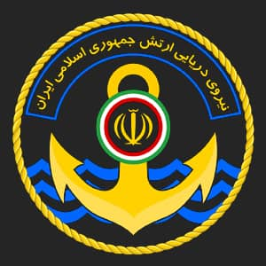 Navy of the Army of the Iran